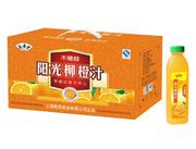 阳光柳橙汁(木糖醇)