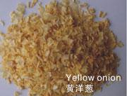 爱芙帝-黄洋葱