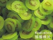 爱芙帝-猕猴桃片