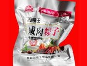湘�王咸肉粽子