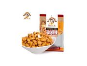 姚太太炭烧腰果休闲零食特产坚果干果袋装小包装150g