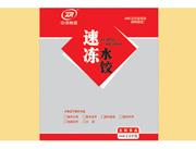 中润速冻水饺2500g
