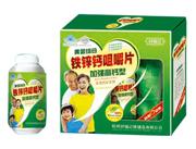 好福记铁锌钙咀嚼片(加强高钙型)