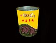 响石盖罐装水盆羊肉