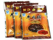 珍珠兰牛肉脯(150g)