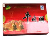 珍珠兰牛肉脯(精品)