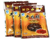 珍珠兰牛肉脯(125g)