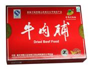 珍珠兰牛肉脯(特优级)
