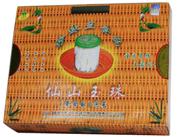 珍珠兰仙山玉珠(草食蚕)泡菜