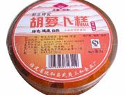 武夷三和胡萝卜糕