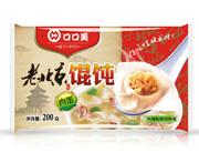 口口美老北京肉蛋馄饨200g