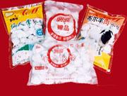 爱姆-速冻水饺