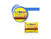 石埠可可豆奶lehu国际app下载