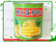 糖水菠萝罐头-圆片