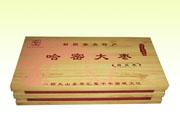 哈密大枣木盒装