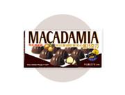 明治澳洲坚果夹心黑巧克力(44g-87g)