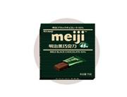 明治黑巧克力-(75g)