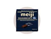 明治特纯黑巧克力-(75g)