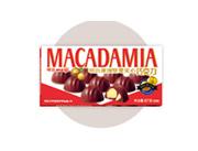 明治澳洲坚果夹心巧克力(44g-87g)