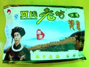 贾氏老坊姜糖398清香型
