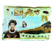 贾氏老坊姜糖128g浓香型