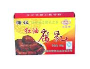蒲议红油豆腐乳200克装