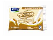 花生牛奶复合蛋白饮品180ml
