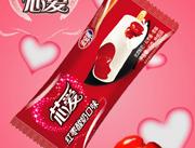 芯爱-红枣酸奶