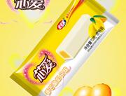 芯爱-芒果酸奶