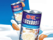 银鹭牛奶花生蛋白饮品