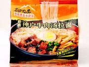 神户牛肉汤拉面
