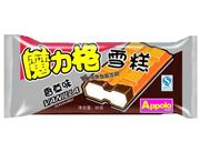魔力格雪糕(香草味)