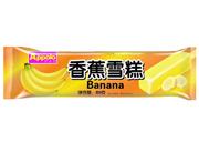 香蕉雪糕(香蕉味)