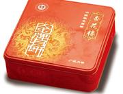 杏花楼月饼-金牌铁盒