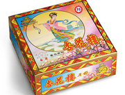 杏花楼月饼-精装纸盒