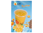 喜上�r柳橙汁