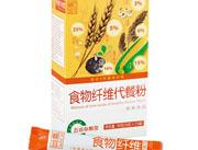 畅宜食物纤维代餐粉(五谷杂粮型)