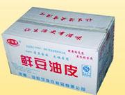 鲜豆油皮(箱装)