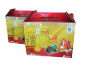春蕾卤鸡蛋礼品盒(50枚)双枚