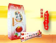百瑞源枸杞养生姜汤