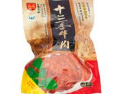 十三香牛肉