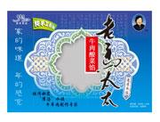 老马太太速冻水饺牛肉酸菜馅