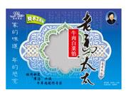 老马太太速冻水饺牛肉白菜陷
