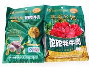 青藏谷地砣砣牦牛肉