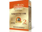 天才贝贝-鱼肉蔬菜营养配方谷粉