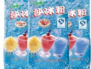 �V村-沙冰粉