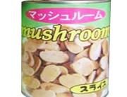 柏林蘑菇罐头800g