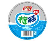祖名苹果味-木莲冰爽300g