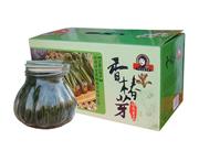 绿宝大瓶香椿