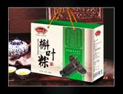 豫西人家槲叶粽(绿)